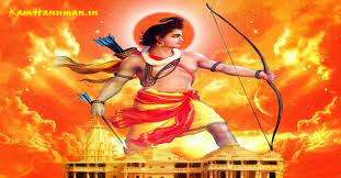 Shri Ram Images Hd Wallpaper Download ...