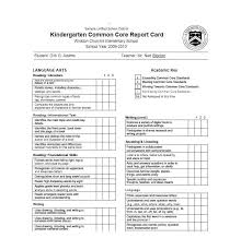 Sample School Report Extraordinary Report Card Template Word Printable Kindergarten Spitznas