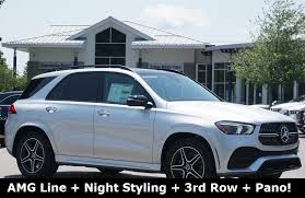 The new mercedes gle amg 2020 night test drive. Mercedes Benz Gle Lease Offers Incentives Prime Motor Cars Serving Scarborough Saco Falmouth Cape Elizabeth Portland Freeport Me