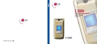 LG U880 Owner's manual