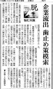 悩む大阪携帯060案アトムに心をあげたかった縄文人と弥生