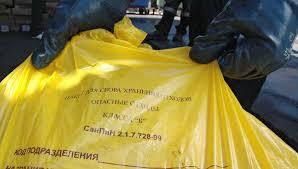 Правила и методы утилизации медицинских отходов в РФ Справка   На предприятии по утилизации медицинских отходов