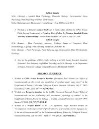 Sample Resume For Botany Lecturer Best of 24 CV Of Prof BVV Doc