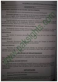essay on economic growth of speech presentation essay  essay on socio economic problems of plz check and comment
