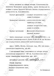 Брусиловский прорыв Этап Первые удары Блог Мефодия Волихамова Информационная карта канд дисс Костюченко