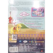 my little pony friendship is magic luna eclipsed anime dvd