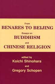 essays on buddhism the existential buddhist buddhism essays from  from benares to beijing essays on buddhism and chinese religion from benares to beijing essays on
