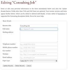 Screenshot of Resume Details
