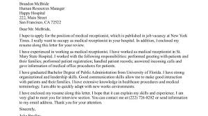 100 Receptionist Cover Letter Example 100 Cover Letter For