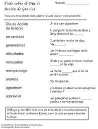 Thanksgiving Spanish Thanksgiving Worksheets – Festival Collections