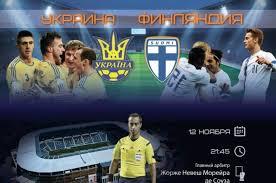 прогнозы на спорт от украины