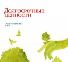 Оценка результативности развития компании взгляд через призму  Годовой отчет ПАО Уралкалий