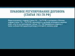 Блог студента Диссертация договор оказания услуг