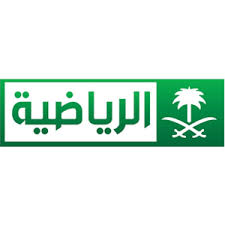 Image result for — Saudi_Sport_1_HD