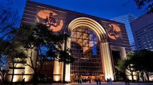 Houston Design District Theater District Houston Gcdn