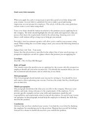 51 Prospective Job Cover Letter Sample Employment Cover Letter