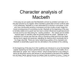 character analysis essay macbeth character analysis essay
