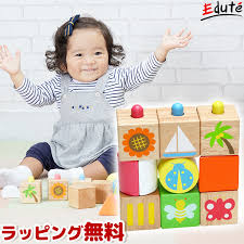popup blocks wooden birthday gift 1 year old 3 boys s building baby tsumiki the block