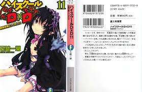 Highschool Dxd Light Novel 11 File High School Dxd V11 003 Jpg Baka Tsuki