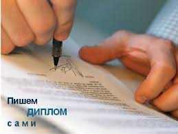 договор о прохождении практики студентами образец договор о прохождении производственной практики пример