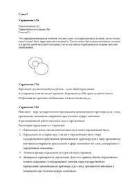 Контрольная работа по логике doc Все для студента Контрольная работа по логике