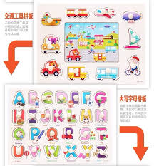 baby toys montessori 2 in 1 puzzle hand grab board set educational wooden toy cartoon vehicle marine puzzle child gift us248