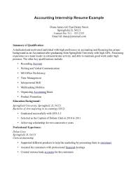 Epic Cover Letter For Accounting Internship With No Experience