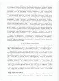 Отчет по производственной практике автомеханика курс  Цена написания отчета по производственной практике автомеханика от 1750 рублей Как заполнить дневник по производственной практике автомеханика 3 курс
