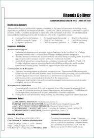17 New List Of Skills For Resume Photos Telferscotresources Com