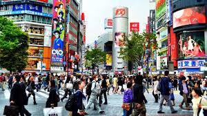 نتيجة بحث الصور عن صور مدينة طوكيو