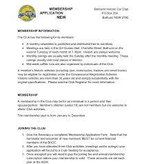 Application For Membership Membership Application Bathurst Historic Car Club