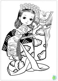 Small Picture Fancy Japanese Coloring Pages 23 With Additional Coloring Pages