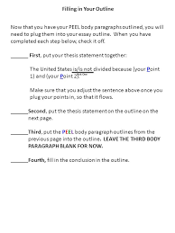 essay rubric the articles answer questions and select  7 now