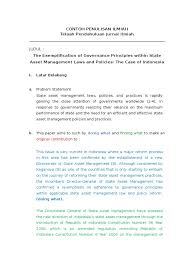 example of essay college reference letter