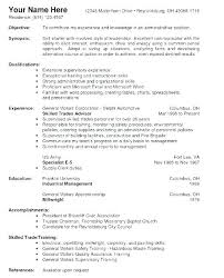 Sample Resume For Warehouse Worker With No Experience Associate Job ...