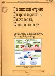 Журналы  научных журналов и изданий ВАК Министерства образования и науки России в которых должны быть опубликованы основные научные результаты диссертаций на