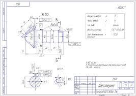 Курсовая работа по технологии машиностроения курсовое  Курсовой проект Технологический процесс изготовления детали Шестерня