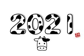 年賀状 2021年丑 牛柄2021 | 無料イラスト素材|素材ラボ