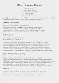 resume format in hindi pdf is your resume doing its job how to