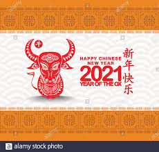 Oriental Chinese new year 2021 background. Year of the Ox (Chinese  translation Happy Chinese New Year, Year of Ox Stock Vector Image & Art -  Alamy