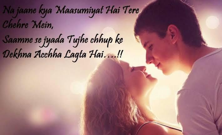 punjabi love status in english