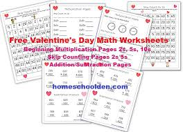 Free Valentine's Day Math Printables (Doubling, Division ...