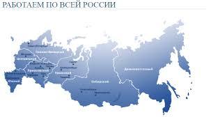 Купить диплом доктора наук в Санкт Петербурге недорого Купить диплом доктора