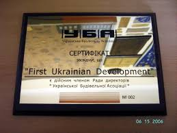 Металлические дипломы грамоты сертификаты на деревяной подложке  Металлические дипломы грамоты сертификаты на деревяной подложке