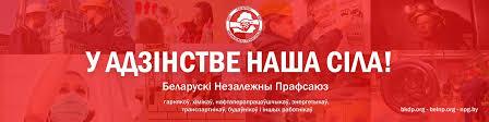 беларуськалий сайт в контакте
