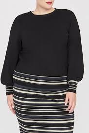 Rachel Roy Zuri Metallic Stripe Tie Sweater Plus Size Hautelook