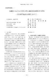 Kobe University Repository Kernel