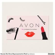 Avon Eye Design Beauty Biz Avon Representative Pink Business Card Zazzle