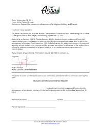 Vacation Application Letter Nursery School Writing Term