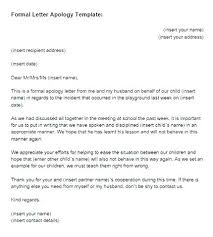 Letter Of Apology Sample Beauteous Formal Apology Email Template Letter Tailoredswiftco